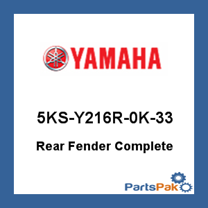 Yamaha 5KS-Y216R-0K-33 (Inactive Part)