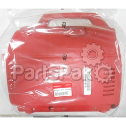 Honda 63210-Z07-C20ZA Cover, Right Si *R280*; 63210Z07C20ZA